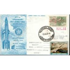 1961 MEXICO 25Y Int. Rocket Mail VENUS Cover