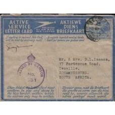 1941 SOUTH AFRICA 3d ASLC Grootte Schuur VFU