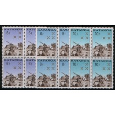1962 KATANGA Police set in blocks of 4 MNH
