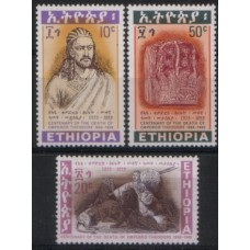 1968 ETHIOPIA Emporer Theodorus MNH
