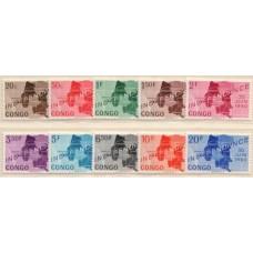 1960 CONGO (Kinshasa) Independence set MNH
