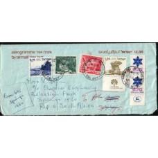 1981 ISRAEL Aerogramme fine USED