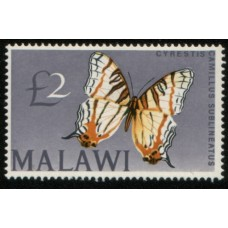 1966 MALAWI BUTTERFLY £2 value MNH.