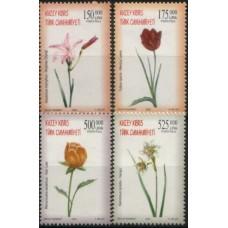 2003 NORTHERN CYPRUS Flower set MNH