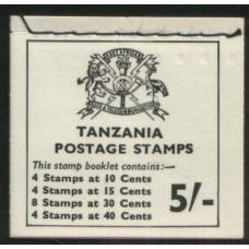 1971 TANZANIA 5 Shilling Booklet MNH