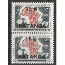 1961 KATANGA Cooperation set MNH