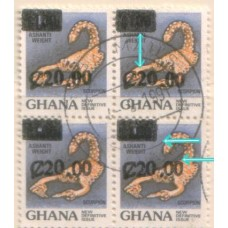 1988 GHANA 20C on 1C Scorpion bl4 Error VFU