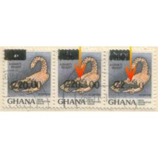 1988 GHANA 20C on 1C Scorpion Error Str3 VFU