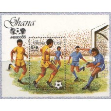 1987 GHANA Football WC Mexico MS MNH
