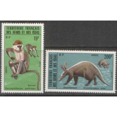 1975 AFAR and ISSA Wild Animals Mint