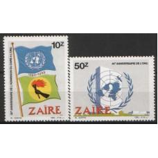 1985 ZAIRE 75Y UNO  Membership MNH