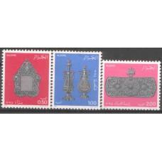 1983 Algeria Silver Art set MNH