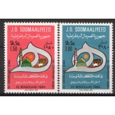 1981 SOMALIA Beginning of Islam MNH