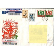 2006 CHINA Registered Topical Cover to NZ