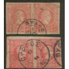 1889 GREECE 2x 20 Lepta pairs with fine postmarks