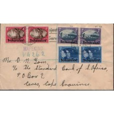 1945 BECHUANALAND Peace issue FDC.