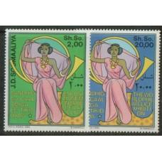 1985 SOMALIA ITALIA '85 MNH