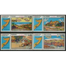 1983 SOMALIA Paintings -Towns, Landscapes MNH
