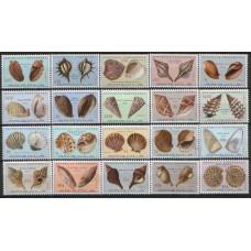 1974 ANGOLA  set of 20 Sea Shells MNH