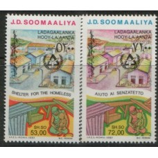 1987 SOMALIA Year of Housing MNH