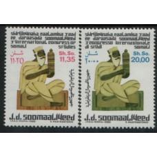 1986 SOMALIA Somalian Studies MNH