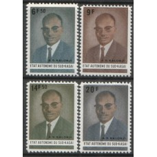1961 SOUTH KASAI Albert D. Kolonji MNH