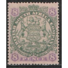1896 B. S. A. Co. 8d Coat of Arms VF LMM.