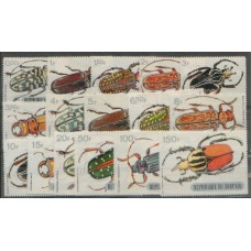 1970 BURUNDI Beetles Non Airmail set MINT