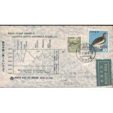 1964 JAPAN Bird Distribution Special Event Cover