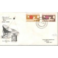 1965 BECHUNANALAND ITU FDC