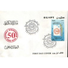 2005 EGYPT 50Y Academy of Art FDC