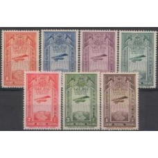 1931 ETHIOPIA State's First Air Plane set MNH.