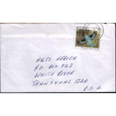 2000 BOTSWANA 1 Pula Bird ComCover
