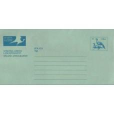 1981 CISKEI 5c Bird Aerogramme Blue Cranes Mint