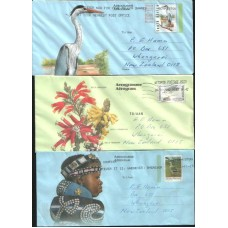 2002 SOUTH AFRICA  3 Colourful Thematic Aerogrammes VFU