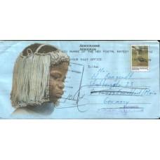1999 SOUTH AFRICA RTS Beaded Headdress Aerogramme Germany FU