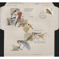 1985 SOUTH AFRICA Aerog. No Bird Names VFU