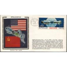 1975 US Apollo Soyuz The Link silk cover