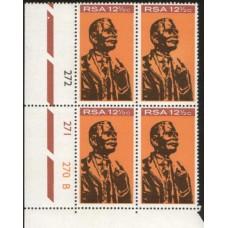 1969 SOUTH AFRICA 12-1/2c Hertzog Monument Cylinder MNH