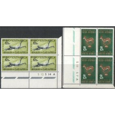 1964 SOUTH AFRICA Rugby set A Cylinders MNH