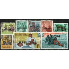 1961 TANGANYIKA Official set to 5s LMM