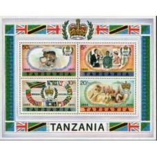 1977 TANZANIA SILVER JUBILEE MS MNH