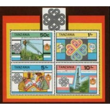 1983 TANZANIA COMMUNICATIONS DAY MS MNH