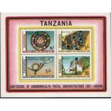 1981 TANZANIA POSTAL CONFERENCE MS MNH