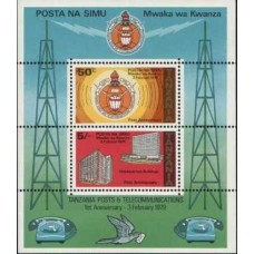 1979 TANZANIA P & T Communications MS MNH