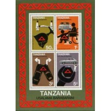 1978 TANZANIA ROAD SAFETY MS MNH