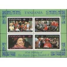 1987 TANZANIA QEII 60th Birthday MS MNH