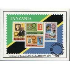 1980 TANZANIA ROWLAND HILL Cent. MS MNH