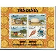 1980 TANZANIA ROTARY INT. MS MNH