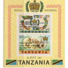 1981 TANZANIA Royal Wedding MS MNH